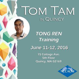 training_2016_06_11a
