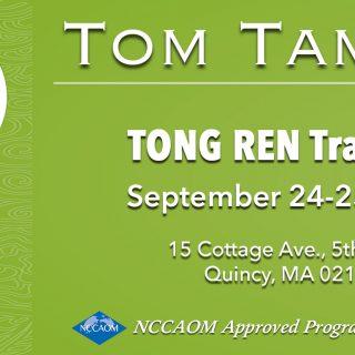 2016-09-24-tongrentraining